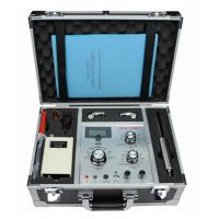 Quality Long Range Gold And Diamond Detector High Sensitivity 850mA Power EPX-7500 for sale