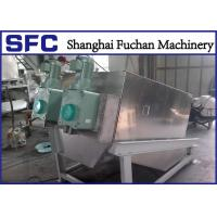 Buy Oil Sludge Treatment Dewatering Screw Press Machine Multi Disk High Performance at wholesale prices