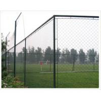 Quality GALFAN (Zn5AL) Coated Chain Link Fence, Chain Link Fence Mesh for sale