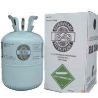 Buy cheap Refrigerant 134a 30lbs DOT cylinder from wholesalers