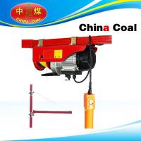 Quality Wire rope electric hoist for sale