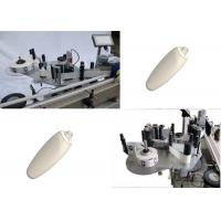 Quality Nail polish sticker labeling machine for around wrap bottle automatic multiple-purpose for sale