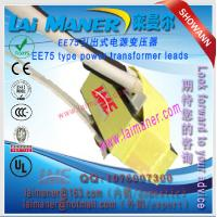 Quality EE75 type power transformer leads-laimaner-LME for sale