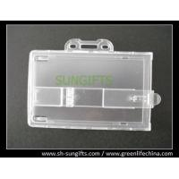 Quality Locking plastic proximity card holder, ID business holder for sale