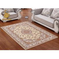 Quality Swanlake Good Flexibility Persian Floor Rugs For Home Short Plush Material for sale