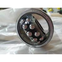 Quality 1307 35*80*21mm NSK Self Aligning Ball Bearing Suitable For Heavy Load for sale