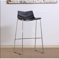 Quality Leaf Shape Modern Bar Chairs Pp Seat Plastic Waterproof With Chromed Leg for sale