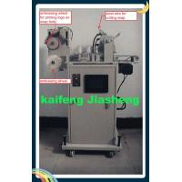 Buy cheap Soap Cutting Machine --- Soap Making Machine from wholesalers