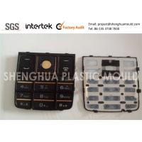 Quality China Cellphone Keyboard Buttons Supplier and Manufacturer for sale