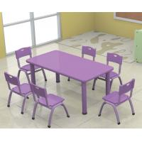 Classroom Furniture For Kindergarten ~ Preschool classroom furniture plastic table chair for