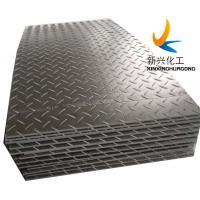 Quality civil engineering and ground work industries mats light duty ground protection mats for sale