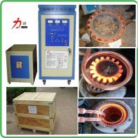 Quality China Professional WH-VI-120 Hot Sale Supersonic Frequency Induction Forging Furnace for sale