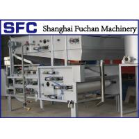 Quality Wastewater Sludge Dewatering Equipment , Industrial Sewage Treatment Equipment for sale