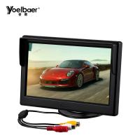 Quality Rear View Car TFT LCD Monitor Wide Voltage 9-35V Mirror 5 Inch 16/9 800x480 for sale