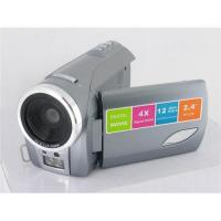 Best Winait's DV-7000A HD digital video camera wholesale