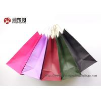 Quality Recyclable Colorful Kraft Wrapping Paper Bag Custom Printing ISO9000 Approval for sale