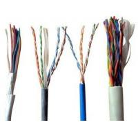 Best LAN Cables Cat5e CAT6 ,Cables Network,UTP Cables,FTP Cables wholesale