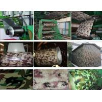 Quality 004 camouflage steel sheet for sale