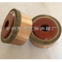 Quality 96 Segments DC Motor ZQ Series Commutator For DC Traction Auxiliary Motor ZQ-1.9 for sale