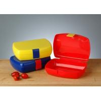Buy cheap Plastic Lunch Box (EP-10121) from wholesalers