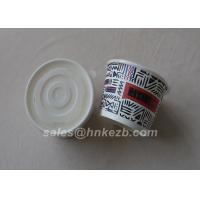 Quality Unfolded 12oz Disposable Paper Cups Single / Double / Ripple Wall For Ice Cream for sale