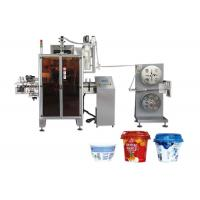 Quality Mineral Water Overall Bottle Shrink Sleeve Labeling Machine High Positioning Accuracy for sale