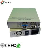 Quality 10G Fiber Ethernet Media Converter Standalone SFP+ to UTP 10G Media Converter for sale