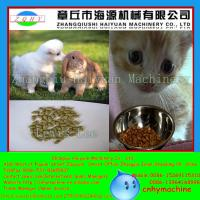 Buy Shandong 2015 NEW Dry kibble pet dog food pellet making extruder machine at wholesale prices