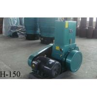 Quality H150 Rotary Piston Vacuum Pump for sale