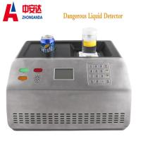China Dangerous Liquid  Metal Detector Gate With Red Led Light Long Beep Alarm on sale
