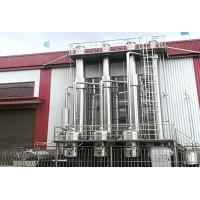 Quality Apple / Grape / Orange Fruit Juice Concentrate Machine Production Line with CE & HACCP for sale