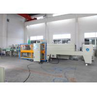 20KW Electric Automated Packaging Machines / Heat Shrink Packaging Machine