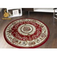 Quality Simple Style Persian Floor Rugs Thermal Transfer 3D Digital Printed for sale