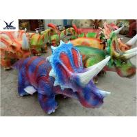 Quality Silica Gel Plush Animal Riding Toys Triceratops Scooters For Children for sale