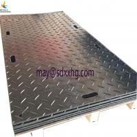 Quality excavator construction black trackway reuable polyethylene ground protection mats for sale