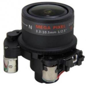 "Quality 1/2.5"" 3.3-10.5mm F1.4 5MP Φ14 Mount Motorized Zoom P-IRIS IR-CUT Vari-focal Lens for sale"