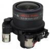 "Buy cheap 1/2.5"" 3.3-10.5mm F1.4 5MP Φ14 Mount Motorized Zoom P-IRIS IR-CUT Vari-focal from wholesalers"