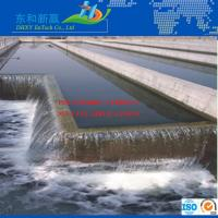 Buy cheap industrial water treatment chemical decolourizing agent from wholesalers