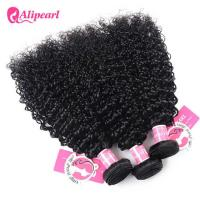 Quality 8A Curly Brazilian Human Hair Bundles With Healthy Hair End No Lice for sale