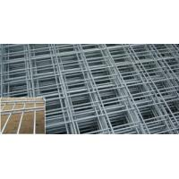 Buy Steel Bar Welded Wire Mesh 3,Fencing Iron Wire Mesh at wholesale prices