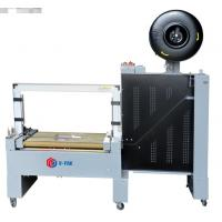 Quality Fully Automatic Strapping Machine , Low Noise Automatic Box Strapping Machine for sale