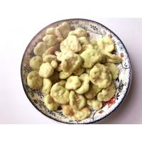 Quality Cripsy Tasty Dried Green Fava BeansSafe Raw Ingredient With Health Certifiation for sale