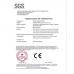 Ningbo Marce Electric Co., Ltd Certifications