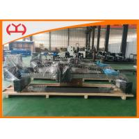 China Gantry Plasma Gas Rail Cutter , CNC Sheet Cutting Machine With High Precision on sale