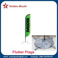 Custom Feather Flags Banners For Outdoor Advertising