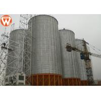 Buy cheap Hopper Bottom Galvanized Steel Silo For Animal Feed Mill Industry Long Service from wholesalers