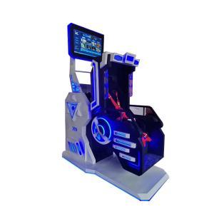 Quality Fiberglasses One Seat VR Flight Simulator , 360 Degree Flight Simulator for sale