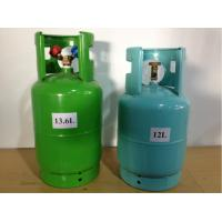 China refrigerant gas r507 on sale