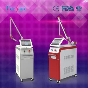 China Nd yag q switch laser best tattoo laser removal machine nd-yag laser on sale