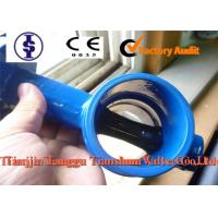 Quality EPDM PTFE NBR Cast Iron Butterfly Valve with Flanged / Grooved / Threaded or U type for sale